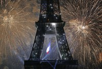 Празднование Дня взятия Бастилии